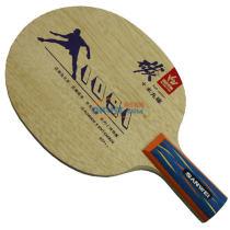 三维 T1091 10木9碳乒乓球底板(爆、准、狠、稳)