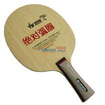 三维 A7 绝对弧圈 经典五层乒乓球底板(两面弧圈首选)