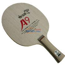 三维 A9 乒乓球底板(五木中的快剑 凶狠易控)