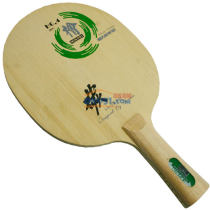 三維HC-4 3木+2凱夫拉乒乓球底板