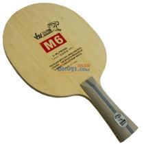 三維 M6 五層純木乒乓球底板(中近臺快攻 訓練首選)