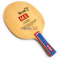 三維 M8 初學純木兒童訓練乒乓球底板