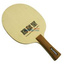 三維 檜碳皇 T1091AA 日檜乒乓球底板(弧圈爆沖型)