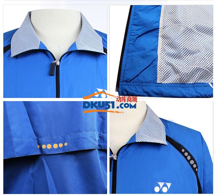 YONEX尤尼克斯 CS55011 男款羽毛球服长袖卫衣
