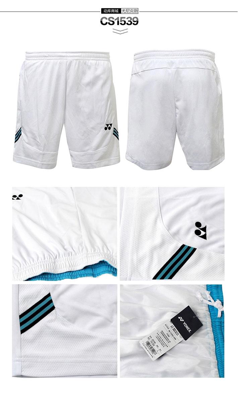 YONEX/尤尼克斯 CS1539 男款羽毛球短褲(輕薄款)