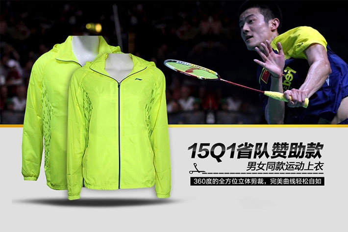 李寧/Lining男款長袖衛衣外套 AFDK036 羽毛球服