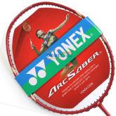 YONEX尤尼克斯 ARC-2Tour 羽毛球拍(超轻暴力扣杀)