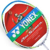 YONEX尤尼克斯 弓箭FD ARC-FD 5U超轻羽毛球拍(精准点杀,一击制胜)