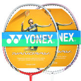 YONEX 尤尼克斯 NR10 羽毛球拍(控球进攻拍 4色可选)