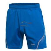 李寧 蘇迪曼杯羽毛球比賽短褲 AAPK075-1(霓虹藍款)