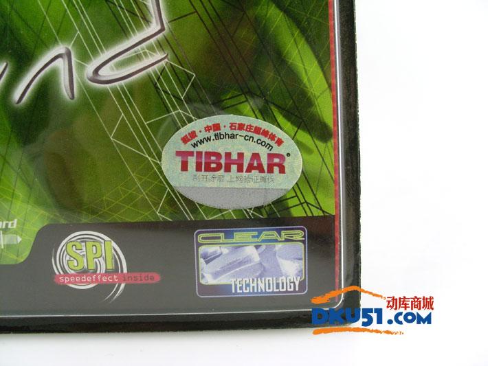 Tibhar挺拔一闪超音速声音 sinus sound内能德套