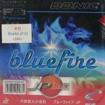 多尼克升级蓝火JP3(Bluefire JP 03)乒乓球套胶