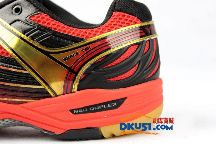VICTOR胜利 SH-A920 男款羽毛球鞋(最强羽鞋 2015新款)