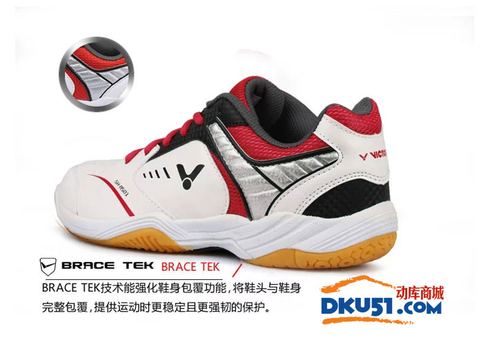 VICTOR勝利 新款SH-A501D 紅白款羽毛球鞋(經典 新色)