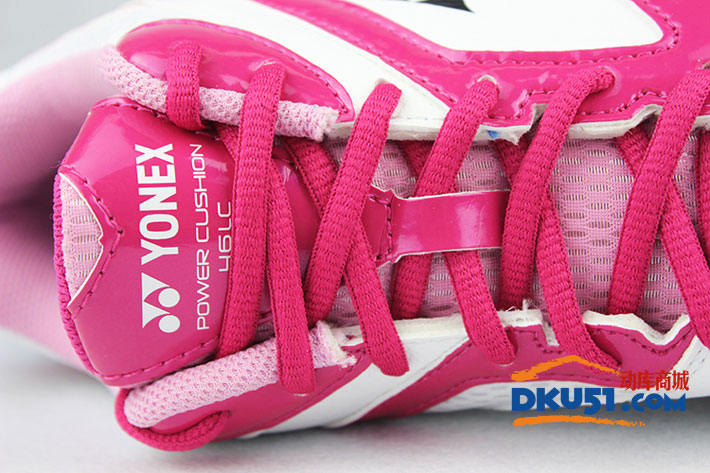 YONEX尤尼克斯 SHB-46LC 女款比羽毛球鞋(粉色款)