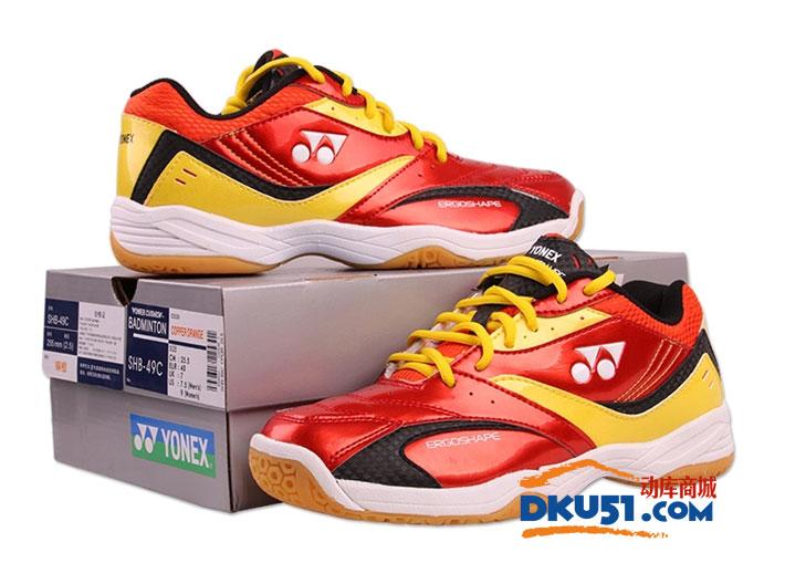 YONEX尤尼克斯 SHB-49C 红色款羽毛球鞋(高性价比 脚感好)