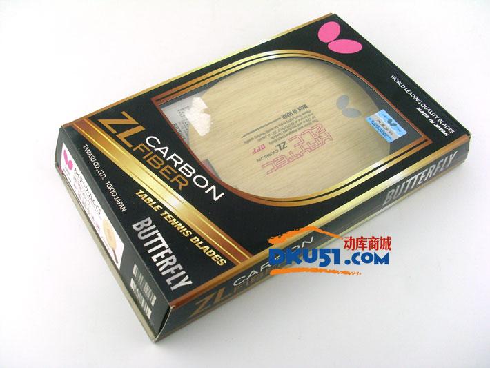 蝴蝶23640 KAYTEC-ZLC中国式乒乓球底板(最实惠的ZLC纤维板)