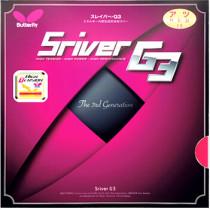 蝴蝶G3(SRIVER G3 05830)内能型乒乓球套胶