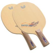 蝴蝶盖雷迪T5000 GARAYDIA-T5000 23730 36741 乒乓球底板(速度型 大力神接班底板)