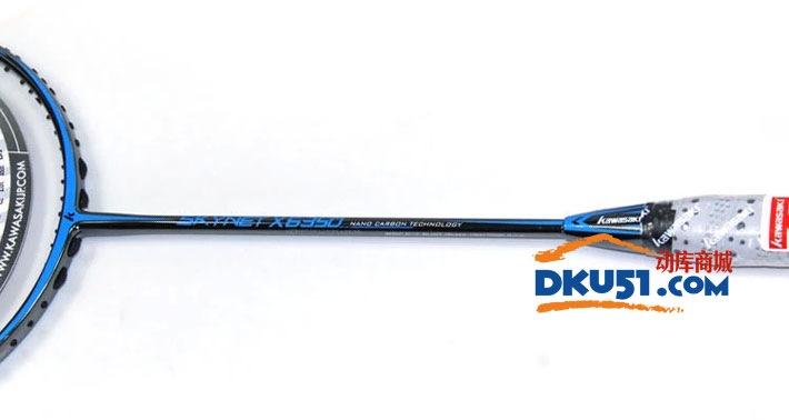 Kawasaki川崎 天網 SKYNET X6350 羽毛球拍
