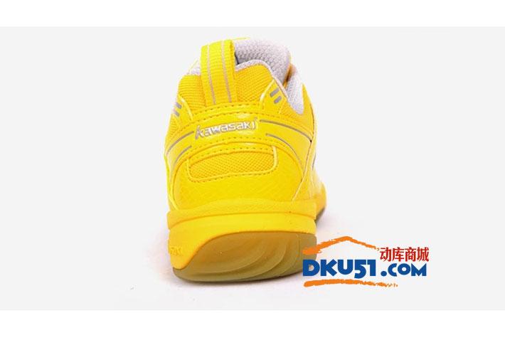 Kawasaki川崎 K-109 凌风系列羽毛球鞋(超轻减震)