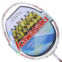 Kawasaki川崎 风-7890 龙凤系列羽毛球拍(玫瑰红 易控性)