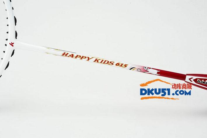 kawasaki川崎 HAPPY KIDS 615 专业儿童拍全碳羽毛球拍