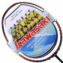 Kawasaki川崎 蜘蛛侠9000C 进攻型高磅羽毛球拍