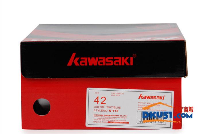 Kawasaki 川崎 凌风 K-115 男女款羽毛球鞋(让你的脚更安全)