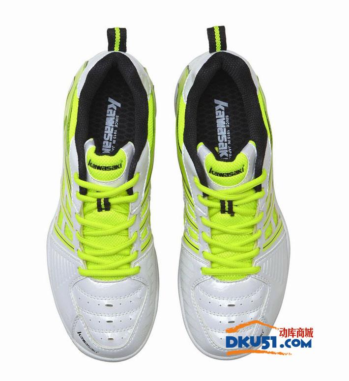 KAWASAKI川崎 旋风 K-328 专业羽毛球鞋(专业也要舒适)