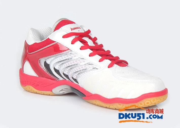 KASAWASAKI川崎 K- 510 瑞云系列羽毛球鞋(极致战靴 致胜动力)