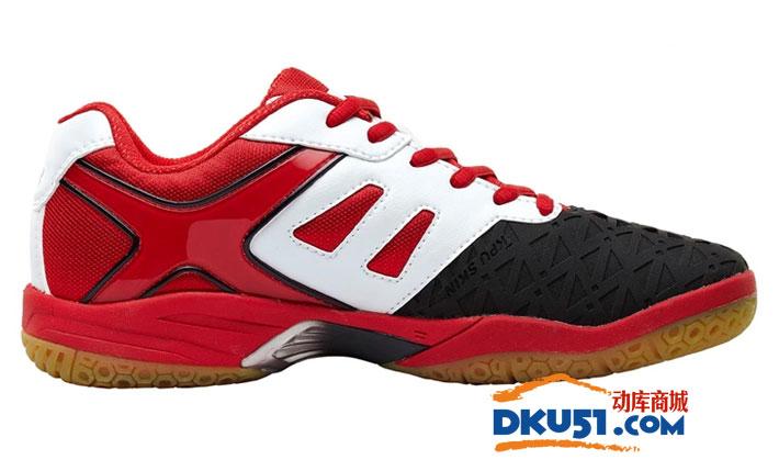 kawasaki川崎 瑞云 K-513 羽毛球鞋(动力垫 超强减震)
