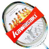 KAWASAKI 川崎 酷銳系列 CORESPEED 80R 羽毛球拍 霓虹藍