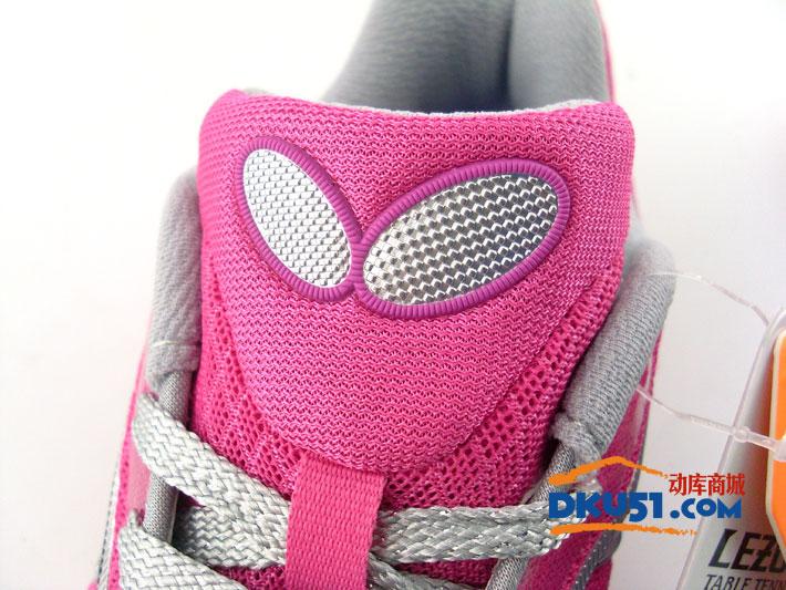 Butterfly蝴蝶 UTOP-3 粉色款 乒乓球鞋 女人最爱!