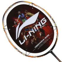 李宁 UC5000 AYPK012-1 迷彩橙羽毛球拍(时尚酷炫 2015新款)