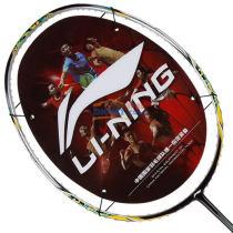 李宁 UC5000 AYPK018-1 迷彩绿羽毛球拍(时尚酷炫 2015新款)