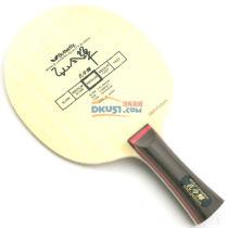 Butterfly蝴蝶孔令辉30711 Kong Linghui 横板乒乓球底板
