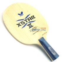 蝴蝶 XSTAR Ⅲ(23570)直板乒乓球底板(入门级球拍,练习基本功)