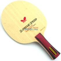 蝴蝶36461 SUPREME SPEED乒乓球底板(蝴蝶中国10周年纪念版)