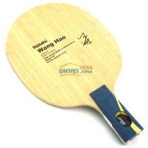 NITTAKU尼塔库 王皓 Wang hao NE-6645 乒乓球底板