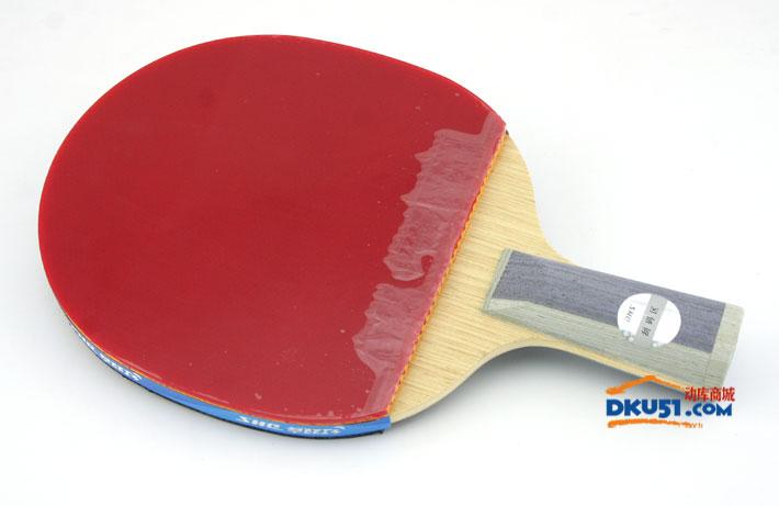 红双喜 天极蓝(正手蓝天极3+反手天弓)高级乒乓球成品拍