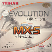 Tibhar挺拔變革MX-S EVOLUTION 74-018乒乓球套膠(加粘,加轉的變革新力量)