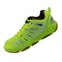 LINING 李寧 AYAJ028-1 女款熒光亮綠色羽毛球鞋