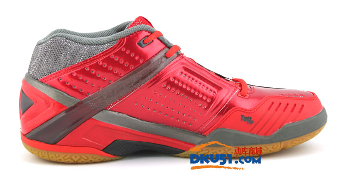 李宁 AYAJ077-1 Hero 男子专业羽毛球比赛鞋