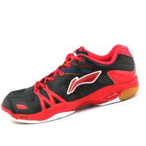李宁LINING AYAJ013-1 男款羽毛球鞋 傅海峰最新战靴