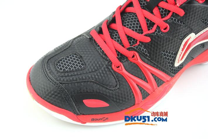 李寧LINING AYAJ013-1 男款羽毛球鞋 傅海峰最新戰靴
