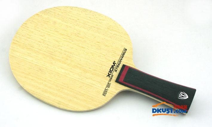 XIOM骄猛 时代帝王STRADIVARIUS 顶级芳碳乒乓球拍 底板