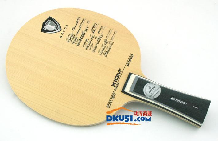 XIOM驕猛 三碳檜皇 SPEED 頂級檜木碳素 乒乓球拍 底板橫拍正面大圖展示: