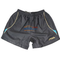 STIGA斯帝卡 G130217 黑藍款專業乒乓球短褲(輕便,透氣)