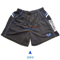 Butterfly蝴蝶专业乒乓球短裤 BWS-322-0203 蓝黑款